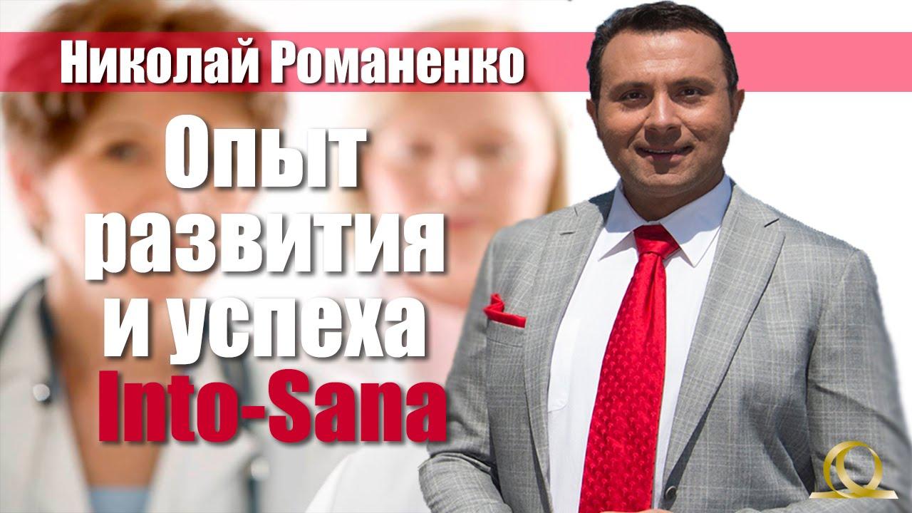 Романенко одесса работа для девушек старый оскол