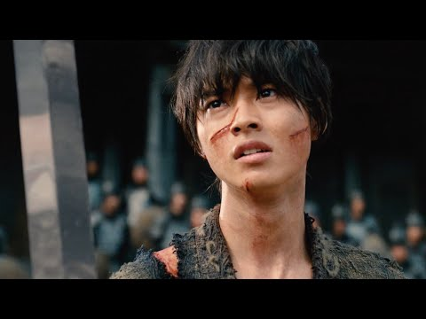 KINGDOM | Trailer (English Sub)