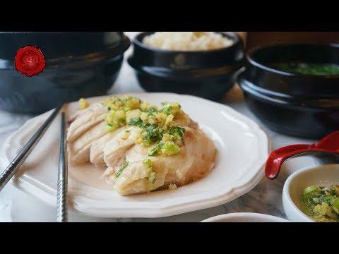 Jn Hainanese Chicken Ft  Tiger Rice Cooker JKT S10U HD