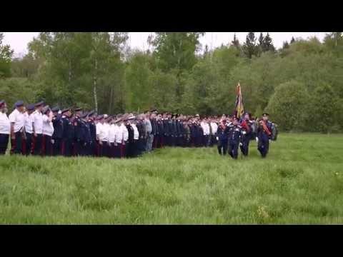 Строевой смотр казаков Московской области Руза 2014