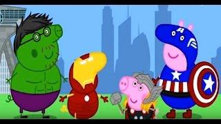 Свинка Пеппа на русском!Халк,Капитан Америка Железный человек!!Peppa Pig Hulk capitan America!