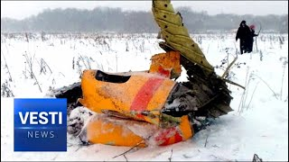 Putin Expresses Condolences for Victims of Tragic Crash of An-148; Death of 71 in Moscow Oblast