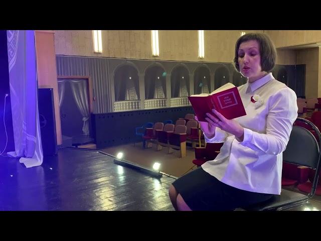 Орлова Арина читает произведение «Метель» (Бунин Иван Алексеевич)