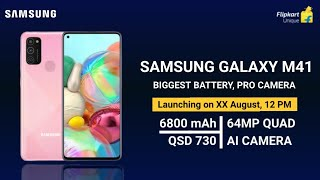 SAMSUNG GALAXY M41 - PRICE, SPECIFICATION & LAUNCH