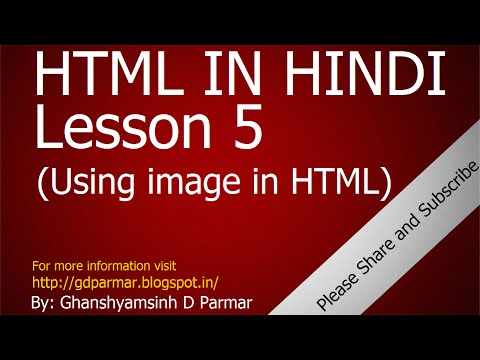 Using Img Tag In HTML | Lesson - 5 | HTML In Hindi