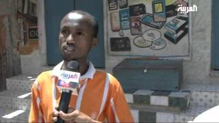 Mogadishu Free From Al-Shabab