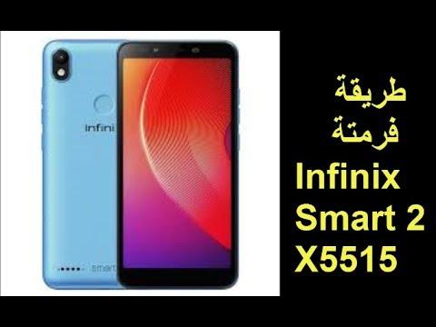 Infinix Smart2 X5515 Hard Reset طريقة فرمتة انفينكس سمارت2