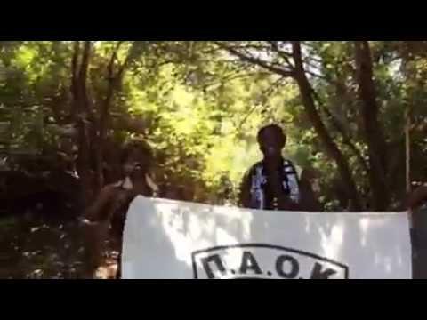 S.F PAOK VAP ZAMBIA
