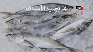 «٥ طرق» لحفظ الغذاء في «الفريزر» بطريقة صحية