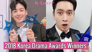 2018 Korean Drama Awards Winners List