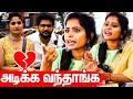Kavin Losliya Breakup -க்கு யார் காரணம்? : Madhumitha Interview   Cheran   Bigg Boss Tamil