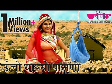 Super Hit Rajasthani Song 2017 |