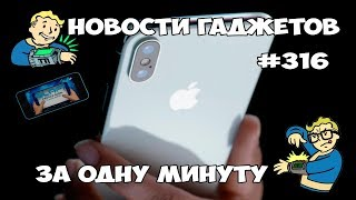iPhone X  подводит людей Неанонсированный Galaxy A5 Сердце Galaxy S9