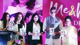 Amitabh bachchan launched divya dutta's book me & ma | juhi chawla , sonali bendre