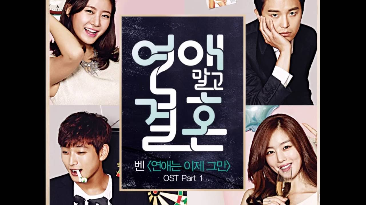 Ost wedding not dating