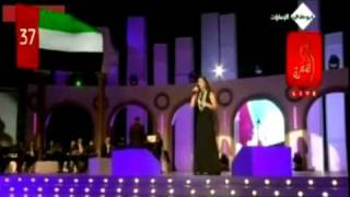 Elissa Betmoun اليسا Concert Abu Dhabi  LIVE 2008 AUDIO REMASTERED