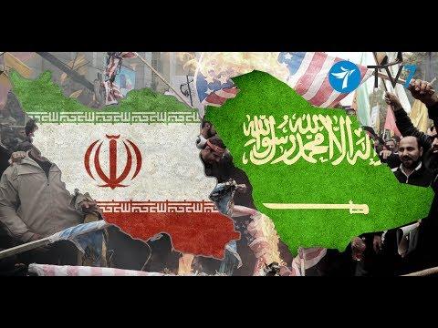 Jerusalem Studio: The regional rivalry between Iran and Saudi Arabia