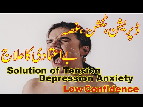 Meditation The Remedy To remove the tension  Anxiety and Depression  Best Formula .