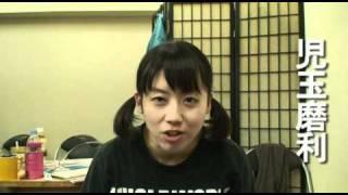 TEAM 6g第5回公演「さくらノート」出演者コメントです。4/28~5/5、ザム...