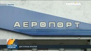 В Украине растет рынок авиаперевозок(, 2016-10-02T17:49:52.000Z)