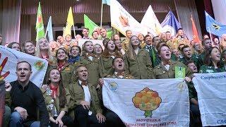 Бойцы студотрядов отпраздновали начало третьего трудового семестра