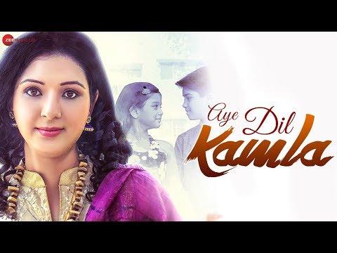 Aye Dil Kamla - Official Music Video | Jennifer Franklin | Sambhav Lall