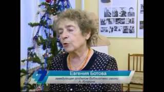 «Книжное ассорти» – зимняя литературная встреча лю...