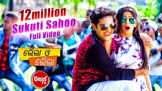 Aadhaar Card Re Sukuti Sahu | Full Video Song | LAILA O LAILA | Swaraj & Sunmeera | Sidharth TV