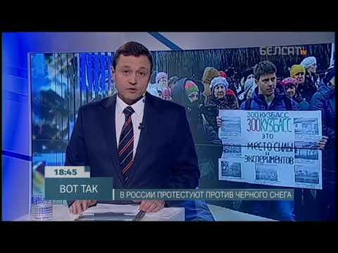 Митинг в Киселёвске 27 октября 2019 года против беспредела угольщиков и бездействия власти
