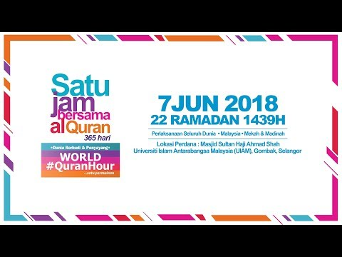 [LIVE] World Quran Hour 2018