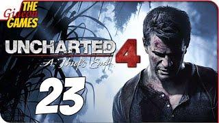 Прохождение Uncharted 4 на Русском — #23 (Нейт Бандикут)