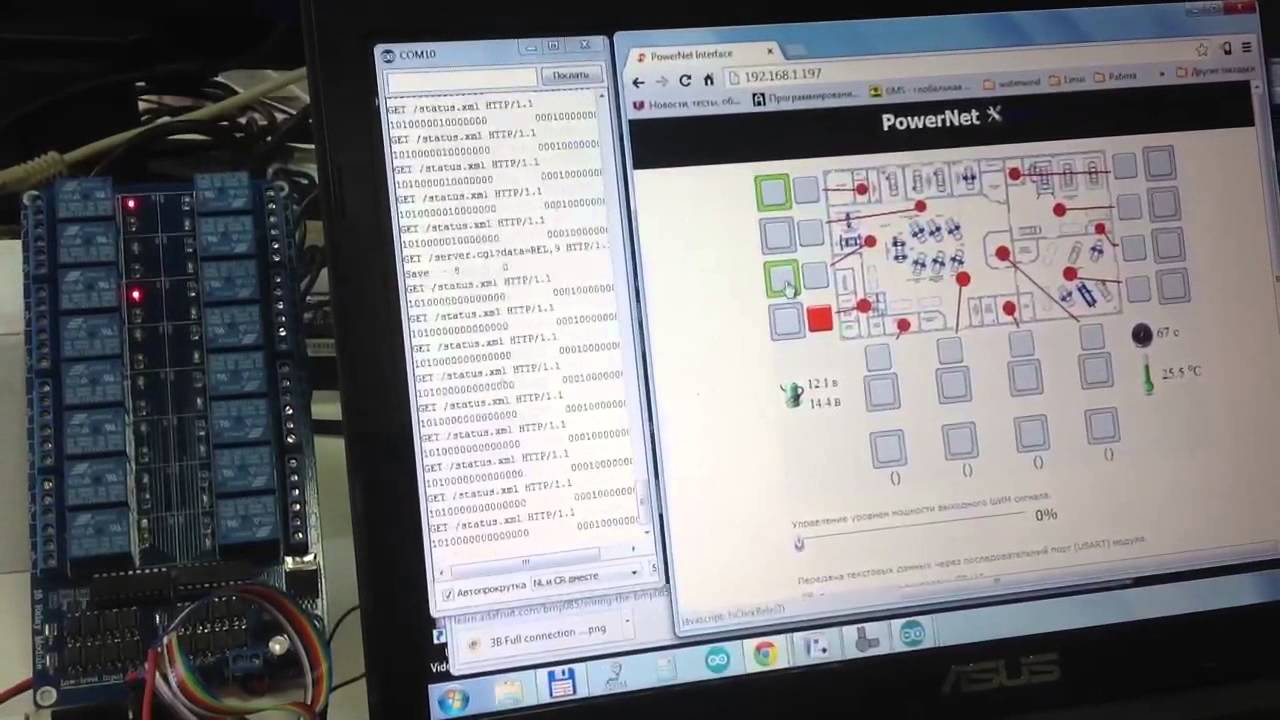 Getting Started With the Raspberry Pi 2 LabVIEW: 9