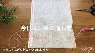 イラストこぎん刺しcotobato へのお問い合わせ → jiyuta@yg7.so-net.ne....