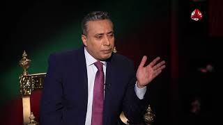 ماوراء السياسة | مع السكرتير الصحفي للرئيس السابق علي عبدالله صالح - أحمد الصوفي