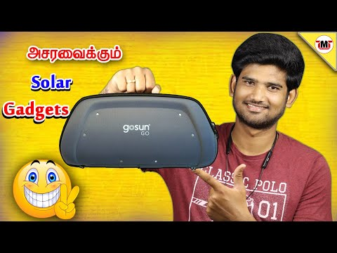 Top 5 Solar Power Gadgets On Amazon | Gadgets in Tamil | Tamil | Tamilmobiletech