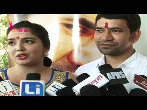 Dinesh Lal Yadav's Film 'Mokama 0 KM'...