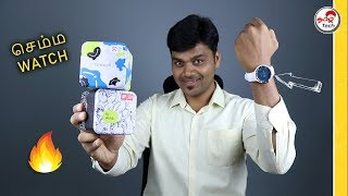 Ticwatch E & S Smartwatch Unboxing & Review | இதுல இவ்ளோ இருக்கா ? | Tamil Tech