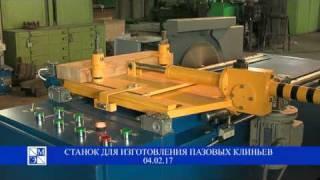 Презентационные ролики станков для ремонта электродвигателей(Презентационные ролики станков для ремонта электродвигателей., 2008-12-25T11:34:26.000Z)