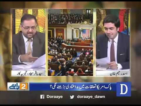 Do Raaye - 11 May, 2018 - Dawn News