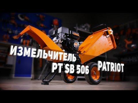 Patriot PT SB 506