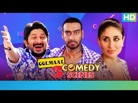 Golmaal 3  - Part 1 - Best Comedy Scenes | Ajay Devgan, Kareena Kapoor, Arshad Warsi, Tusshar Kapoor