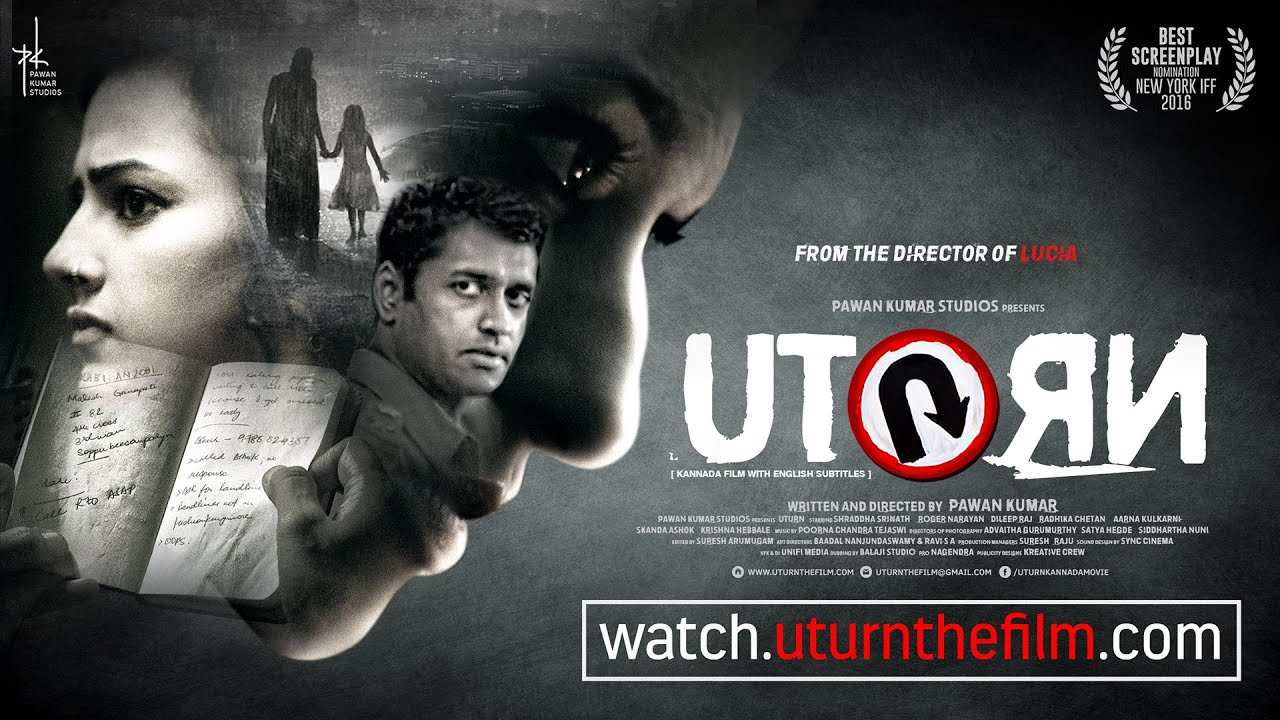 U Turn Trailer From The Director Of Lucia Kannada With Eng Subtitles Youtube