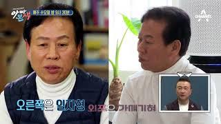 [아빠본색 선공개] 다둥이 아빠 박지헌, 여섯째 출산 앞두고 부모님께 육아SOS / 채널A 아빠본색 82회