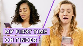My First Time Using Tinder | Seventeen Firsts