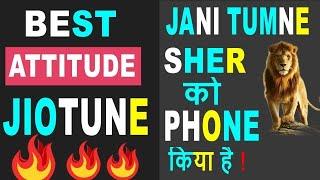 Jani Tumne Ek Sher Ko Phone Kiya Hai Jio Caller Tune   Best Attitude jio caller tune   Live 🛑