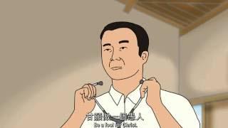 [傑哞工作室]動畫業務展示影片 2016年版