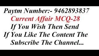 Current Affair  MCQ-28 FOCUSED ON || SSC CGL || BANKING || RAILWAYS || CAT || NDA || OTHER EXAMS ||