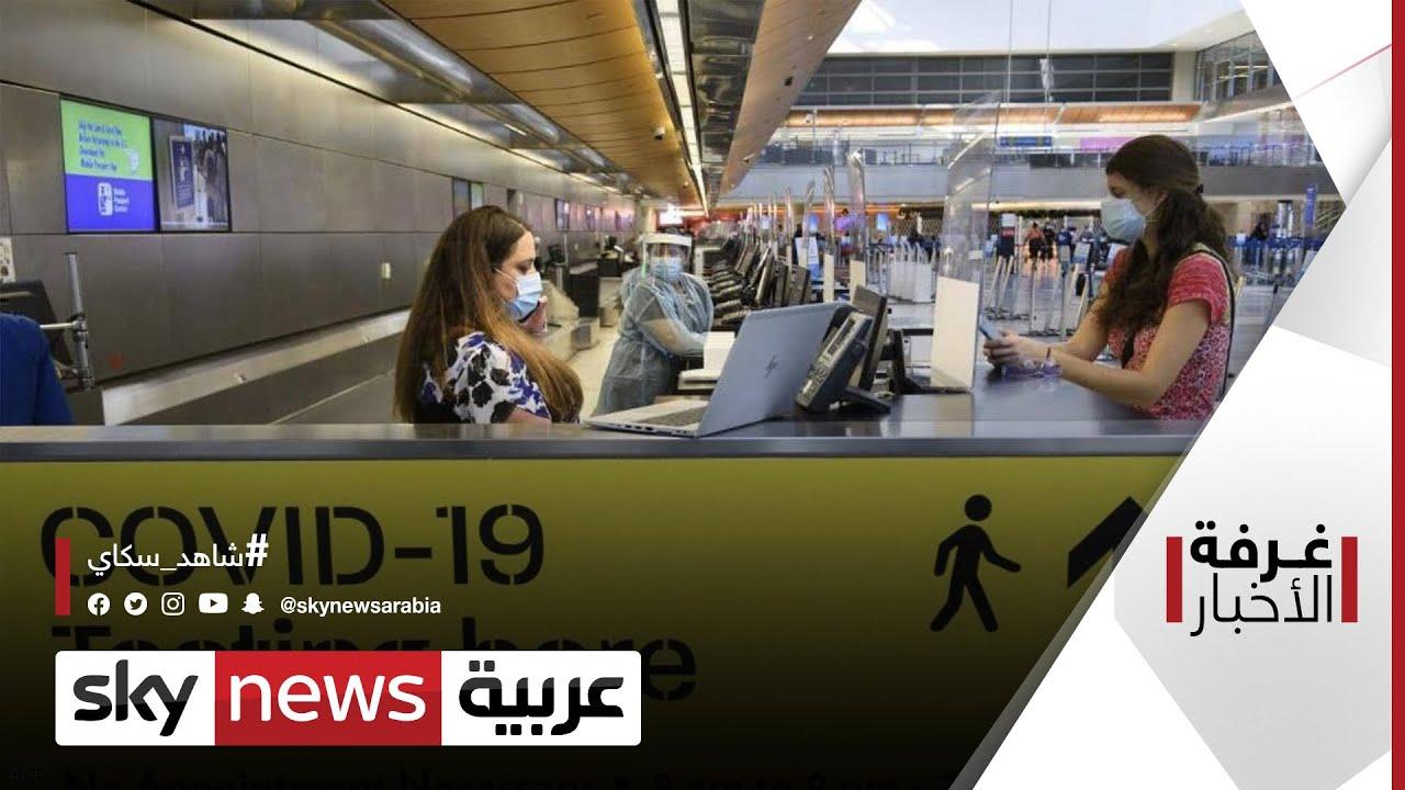 نادين عيتاني: شركات الطيران لن تتمكن من جعل جواز السفر الرقمي شرطا إلزاميا للسفر | #غرفة_الأخبار  - نشر قبل 5 ساعة