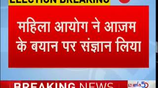 Azam Khan\'s objectionable remarks against Jaya Prada