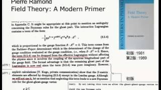 京都大学2012年度最終講義 九後 太一(基礎物理学研究所 教授) 「素粒子論に志して」 他の講義はこちらからご覧いただけます。 https://ocw.kyoto-u.ac.jp/ja/f-lecture/05.
